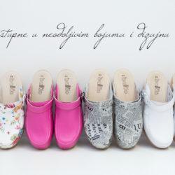 BALDO obuća